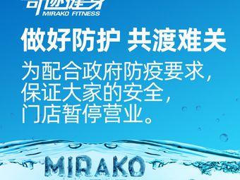 奇迹健身·恒温游泳(步步高广场店)