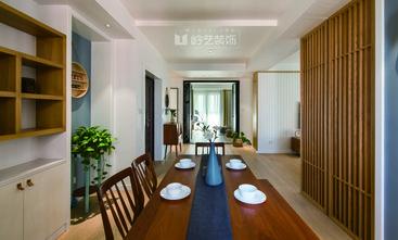 15-20万140平米四室两厅北欧风格餐厅装修案例