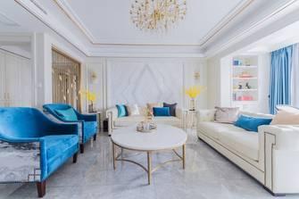 20万以上130平米三室两厅法式风格客厅装修效果图