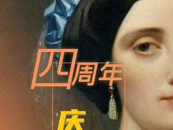LAND·ART油画艺术体验馆(大悦城店)