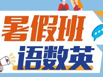 环球雅思学科中心(昌建校区)
