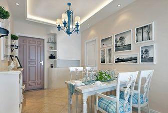 90平米地中海风格餐厅图片大全