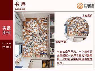 富裕型三室两厅现代简约风格书房设计图