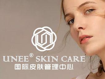 UNEE国际皮肤管理中心