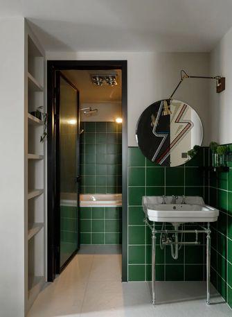 80平米法式风格卫生间装修效果图