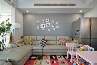 110平米三现代简约风格客厅图片大全
