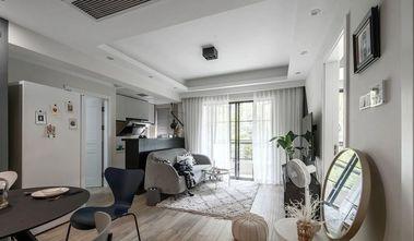 经济型70平米公寓北欧风格客厅欣赏图