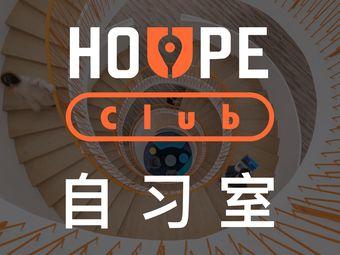 HOUPE CLUB  自習室