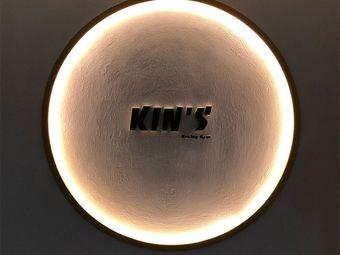 KIN'S搏击工作室