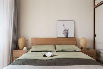 110平米三室两厅日式风格卧室图片