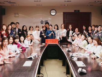 茶美学教室·专业茶艺培训