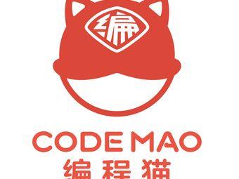 编程猫体验中心