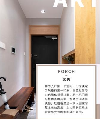 10-15万120平米三室一厅轻奢风格玄关效果图