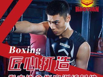 龙浩天搏击摔跤训练基地