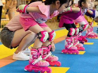 炫酷溜溜轮滑(九龙国际店)