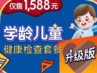上海兒童醫學中心浦濱兒童醫院