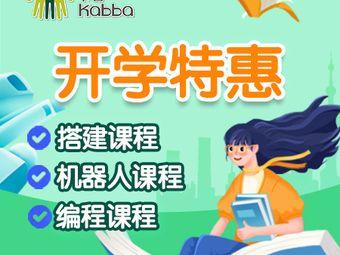 卡巴青少儿编程机器人(徐东销品茂店)