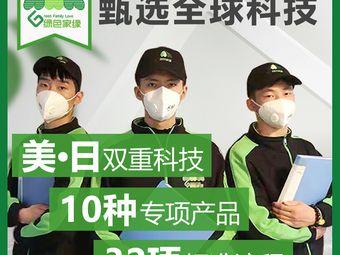 绿色家缘甲醛检测治理(北京总店)