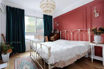 经济型90平米法式风格卧室效果图