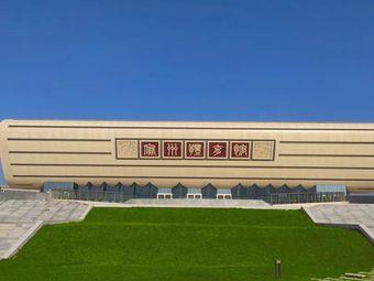 宿州市体育馆