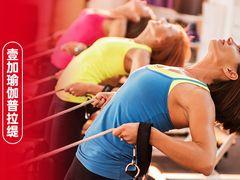 壹加瑜伽普拉提健身工作室的图片