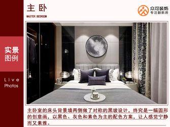 10-15万80平米四室四厅现代简约风格卧室图片
