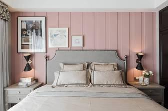 豪华型140平米四室一厅美式风格卧室装修效果图