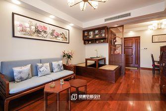 10-15万80平米公寓中式风格客厅图