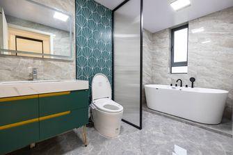 豪华型100平米三现代简约风格卫生间设计图