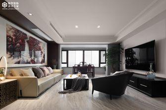 豪华型140平米四室一厅中式风格客厅装修案例