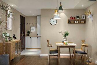 5-10万120平米三室一厅北欧风格餐厅设计图