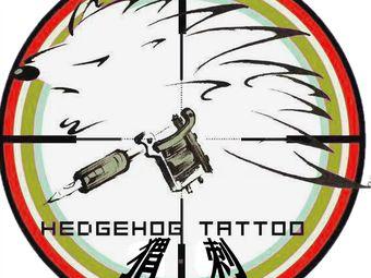 猬·刺 tattoo 刺猬纹身工作室