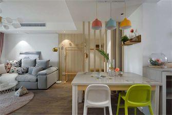 10-15万120平米三室两厅日式风格餐厅装修案例