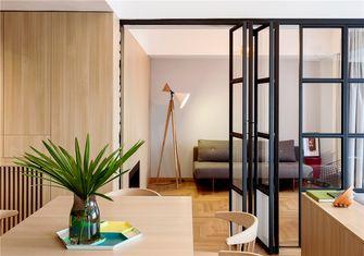 豪华型90平米三室一厅北欧风格书房图