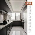 20万以上140平米四室一厅现代简约风格厨房设计图
