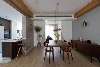 5-10万80平米现代简约风格餐厅装修案例