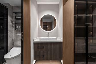 120平米四室一厅现代简约风格卫生间效果图