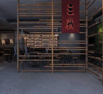 5-10万50平米小户型公装风格客厅图片