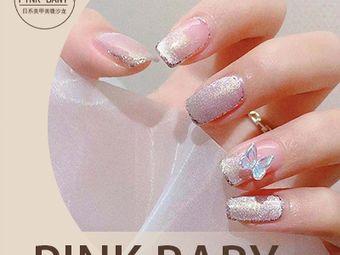Pink Baby日系美甲美睫沙龙(庙湾古城店)