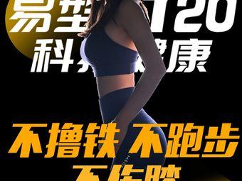 易型AT20科技健身(双流店)