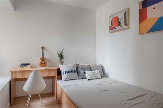 富裕型70平米三室两厅北欧风格书房图片大全