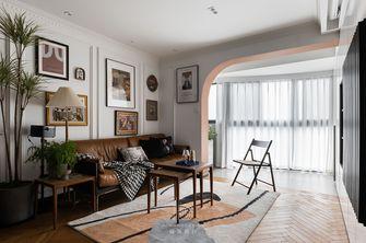 豪华型100平米三室两厅混搭风格客厅装修案例