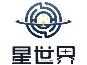 星世界宝藏密室研究所(京华城店)