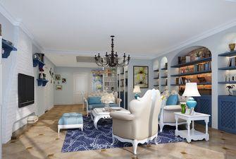 20万以上140平米三室两厅地中海风格客厅设计图