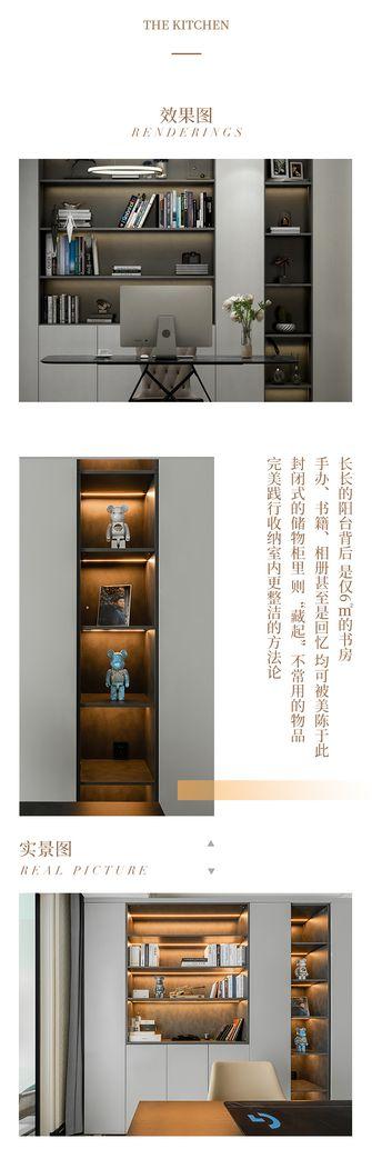 20万以上140平米四室两厅混搭风格书房图片
