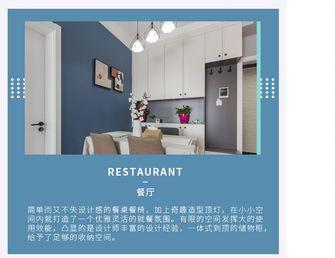 5-10万80平米北欧风格餐厅装修图片大全