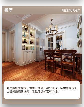 15-20万110平米四美式风格餐厅图片
