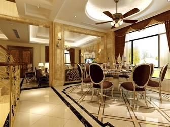 豪华型140平米三欧式风格餐厅图片