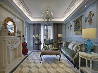 15-20万130平米三室两厅法式风格客厅图片