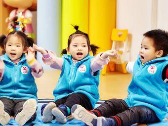 花花屋daycare托班国际保育园(钟慧路中心)